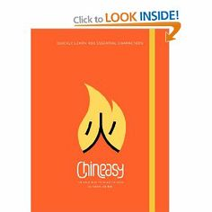 Chineasy: The New Way to Read Chinese Company Logo, Chinese, Reading, News, Books, Amazon, Livres, Livros, Riding Habit
