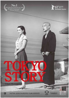 1953 - Tokyo Story