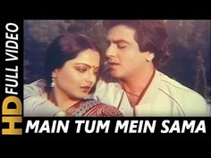 Main Tum Mein Sama Jaun | Lata Mangeshkar | Raaste Pyar Ke 1982 Songs | Rekha, Jeetendra - YouTube Padmini Kolhapure, Reena Roy, Asha Bhosle, Bollywood Movie Songs, Rishi Kapoor, Lata Mangeshkar, Video Full, 2015 Movies, Morse Code