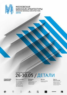 Moscow Architecture Biennale on Behance