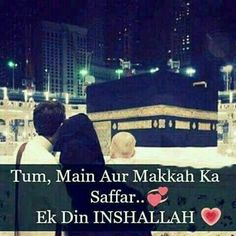 In sha Allah...