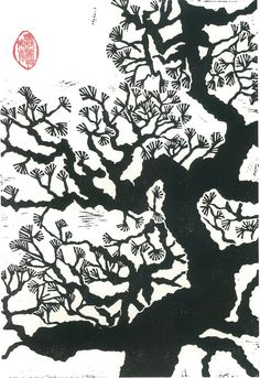 Diese schwarzen und weißen Linolschnitt Drucken zeigt einen verquaste japanischen Schwarzkiefern-Stamm silhouetted gegen den Himmel. Ich liebe das