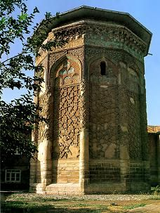 Maragheh Persian Azerbaijani also Romanized as Margheh also known as Margha is an ancient city in and the capital of Maragheh County Islamic People, Sister Cities, Iranian Art, High Walls, Islamic Architecture, Bosnia, Big Ben, Tower, City