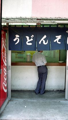 Noodle Stand in Tokyo, Japan
