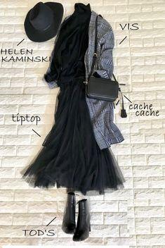 Fashion D, Japan Fashion, Fashion Pants, Hijab Fashion, Korean Fashion, Autumn Fashion, Fashion Outfits, Womens Fashion, Next Clothes