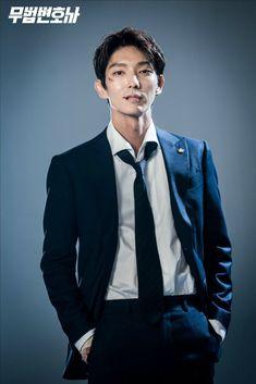Poster shoot for the Korean drama Lawless Lawyer starring Lee Joon-gi and Seo Ye-ji Lee Jun Ki, Lee Joongi, Lee Min Ho, Asian Actors, Korean Actors, Korean Dramas, Lee Joon Gi Wallpaper, Kim Jin, Joong Ki