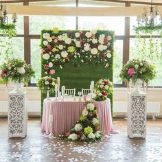 Фотозона Backdrop Ideas, Backdrops, Grass Background, Wedding Decorations, Table Decorations, Bridal Show, Sweetheart Table, Layout Inspiration, Wedding Reception