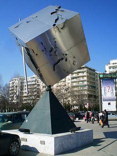 "Kougioumtzis Pavlos, ""Ο Κόσμος της καινοτομίας"", Thessaloniki"