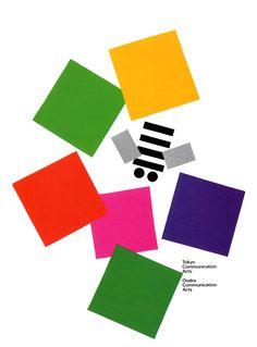 Paul Rand, Tokyo Communication Arts 1990