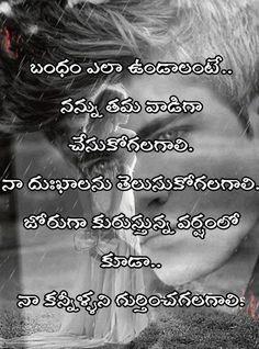 Pin By Praveenthota45 Praveenthota On Pavi Quotes Confidence