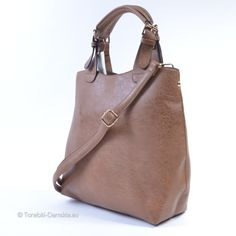 W naszej ofercie mamy też torebki w cenie do 79 zł. Mieści A4. Modny kolor na wiosnę/lato 2014. http://torebki-damskie.eu/bezowe/436-torebka-ciemny-bez-jasny-braz-shopper-a4.html