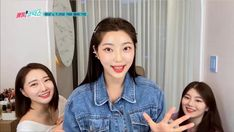 purplebeck yeowool seyeon mini girlgroup 퍼플백