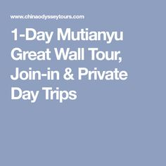 1-Day Mutianyu Great Wall Tour, Join-in & Private Day Trips