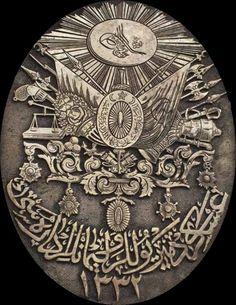 Osmanlıca - Türkçe - Lisan-ı Osmani لسان عثمانى: Osmanlıca Devlet Arması