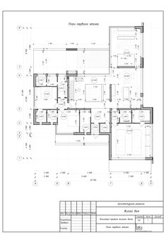Летняя вилла Vacation Villas, Floor Plans, Contemporary, Architecture, House, Summer, Arquitetura, Summer Time, Home