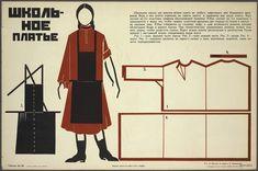 SKL D Sgn - Public - 03 janvier 2015 : Habit de Travail - Have you ever wanted a uniform? #Homemade #Constructivism #Constructivisme
