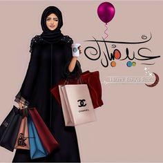 58159773 Pin by ~♥Stephanie Davis♥~ on ~♥♥♥GIRLY_M♥♥♥~ in . Hijab girly_m hijab ramadan Arab Girls, Muslim Girls, Girly M, Girly Girl, Girls Dp Stylish, Cute Girls, Eid Stickers, Cute Girl Illustration, Stephanie Davis