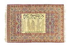 KIRMAN PICTORIAL RUG  SOUTH EAST PERSIA, DATED AH 1313/1895 AD    6ft.7in. x 4ft.5in. (200cm. x 133cm.)