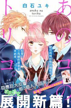 Чтение манги В плену 3 - 11 - самые свежие переводы. Read manga online! - ReadManga.me