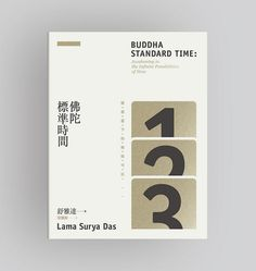 other book cover design selection, second half of 2015 on Behance Layout Design, Web Design, Banner Design, Design Ideas, Poster Layout, Book Layout, Branding And Packaging, Chinese Book, Graphic Design Typography