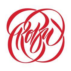 Colour and swirly logo by Andrei Robu, via Behance - RoBa