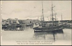 Heraklion, Old Maps, Crete, Sailing Ships, Vintage Photos, Paris Skyline, The Past, Boat, Walls
