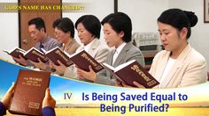 """Gospel Movie clip """"God's Name Has Changed?!"""" (4) - Is Being Saved Equal ..."""