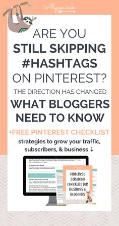 In the past we were told not to use hashtags on Pinterest. That message has officially changed. Pinterest is openly communicating to brands that the hashtag is now trending on Pinterest. In a webinar co-hosted by Tiffany Black - Pinterest's Head of Content Business Development and Corporate Developm