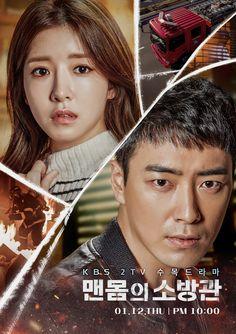 맨몸의 소방관 Korean Drama 2017, Korean Drama Series, Watch Korean Drama, Drama Tv Series, Tv Series 2017, Web Series, Lee Joon, Joon Hyuk, Drama Korea