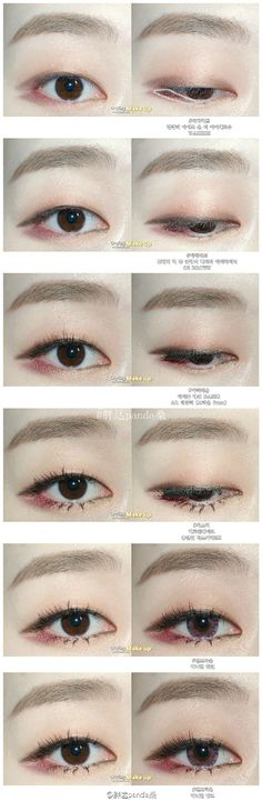 asian makeup, monolid 2