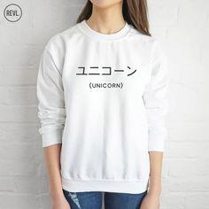 Licorne japonais Sweatshirt pull pull Top Fashion par RevlApparel