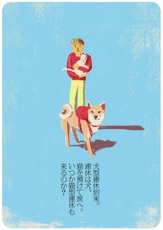Shibakenjinkai, a series about a beautiful life with shiba inu in this…