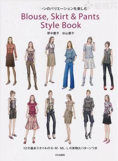 Items similar to Blouse, Skirt & Pants Style Book Keiko Nonaka Japanese Sewing book tops Bottoms patterns on Etsy Barbie Sewing Patterns, Japanese Sewing Patterns, Doll Clothes Patterns, Sewing Clothes, Barbie Clothes, Clothing Patterns, Doll Patterns, Blouse And Skirt, Skirt Pants
