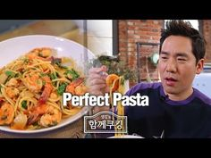 [샘킴's 함께쿠킹] You Can Cook with Chef Sam Kim 'Shrimp Arugula Pasta' 아홉번째레시피 '새우루꼴라파스타' - YouTube
