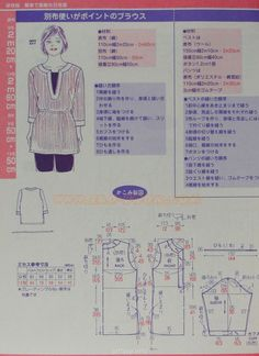 giftjap.info - Интернет-магазин   Japanese book and magazine handicrafts - LADY BOUTIQUE 3-2008 March Japanese Sewing Patterns, T Shorts, Japanese Books, Book And Magazine, Sewing Stitches, Pattern Drafting, Fashion Sewing, Ladies Boutique, Pattern Making