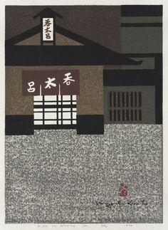 Kiyoshi Saito, Winter in Jacko-in, Kyoto