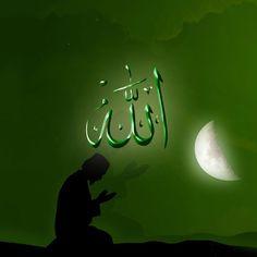 Allah Wallpaper, Wallpaper Quotes, Jumma Mubarak Beautiful Images, Love Wallpaper Download, Balloons Photography, Allah Calligraphy, Custom Sportster, Allah Names, Muhammed Sav