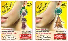 #subhash #jewellers sec 8 || http://subhashjeweller.org/
