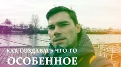 Денис Череухо - YouTube