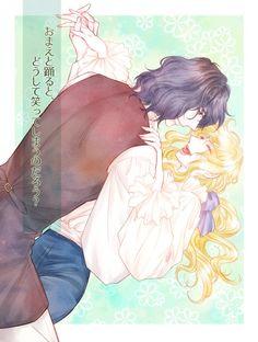 Oscar Cartoon, Lady Oscar, Vendetta, 3 Characters, Black Sails, Anime Love, Childhood Memories, Manga Anime, Fan Art