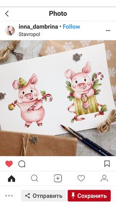 Pig Illustration, Clouded Leopard, Framed Wallpaper, Christmas Cookies, Happy New Year, Watercolor Art, Presents, Teddy Bear, Crafty