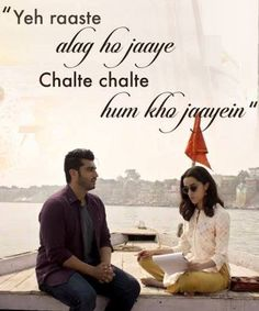 The beautiful lyrics of penned by Manoj Muntashir and sung by Arijit Singh & Shashaa Tirupati. The upcoming Half Girlfriend Movie is based on the novel of Chetan Bhagat. Love Songs Hindi, Love Song Quotes, Love Songs Lyrics, Song Lyric Quotes, Me Too Lyrics, Music Lyrics, Music Quotes, Sad Quotes, Romantic Song Lyrics