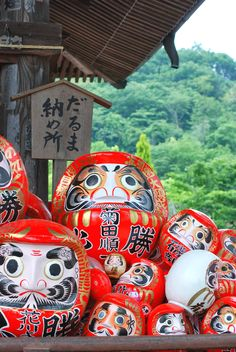 Daruma Dolls @ Shōrinzan Daruma-ji Temple 少林山達磨寺 Takasaki Japan