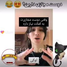 Funny Minion Videos, Cute Funny Baby Videos, Crazy Funny Videos, Cute Funny Babies, Funny Videos For Kids, Funny Fun Facts, Some Funny Jokes, Funny Valentines Day Quotes, Cute Couple Wallpaper