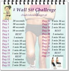 Wall Sit Challenge