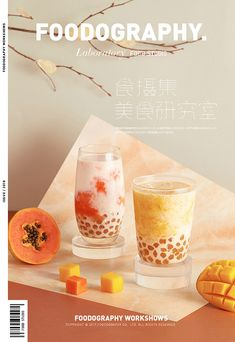 Food Graphic Design, Design Food, Menu Design, Food Photography Styling, Food Styling, Bubble Milk Tea, Food & Wine Magazine, Food Advertising, Cafe Menu
