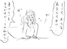 漫画「きょうの猫村さん」(ほしよりこ) の1コマ目から少しずつ見られるようになっております。あわてずあせらず、どうぞごゆっくりお楽しみください。 当サイトはマガジンハウスの運営によるものです。きょうの猫村さん 猫村.jp ほしよりこ 猫村ねこ マガジンワールド 出版社マガジンハウス  『きょうの猫村さん』毎日連載、更新中!
