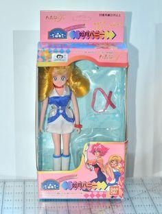 Cutey Honey Kisaragi Honey Doll Japanese vintage Bandai Japan #Bandai…