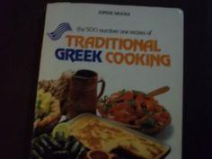 GREEK RECIPES vintage paperback book by vintagebooklover on Etsy