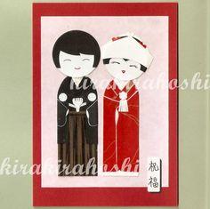 JAPANESE WEDDING Bride and Groom KOKESHI Doll Paper Piecing Greeting Card